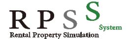 RPSS | 収益不動産シミュレーションシステム